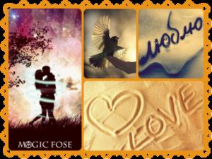 Любовь, заговор, белая магия